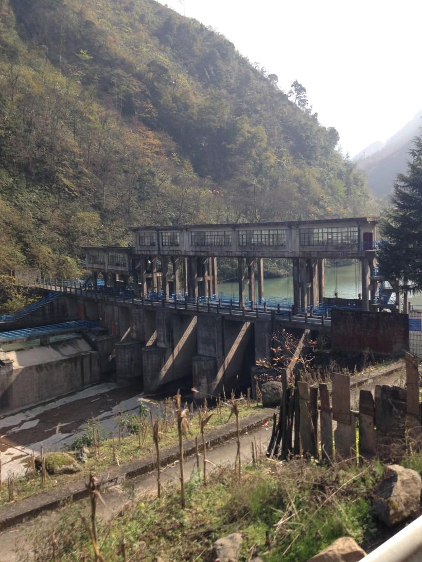 mabian-river-dam