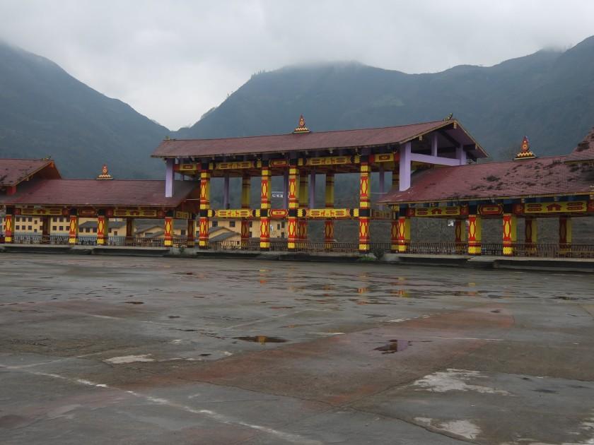 new-yi-village