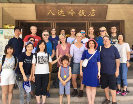 After learning much about Chinese history and traditions, several participants joined a field trip to the Badaling Great Wall of China on the fourth day of the conference. Photo: Alan MacEachern.