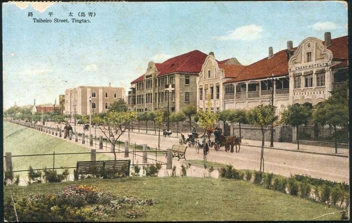 青岛太平路大饭店